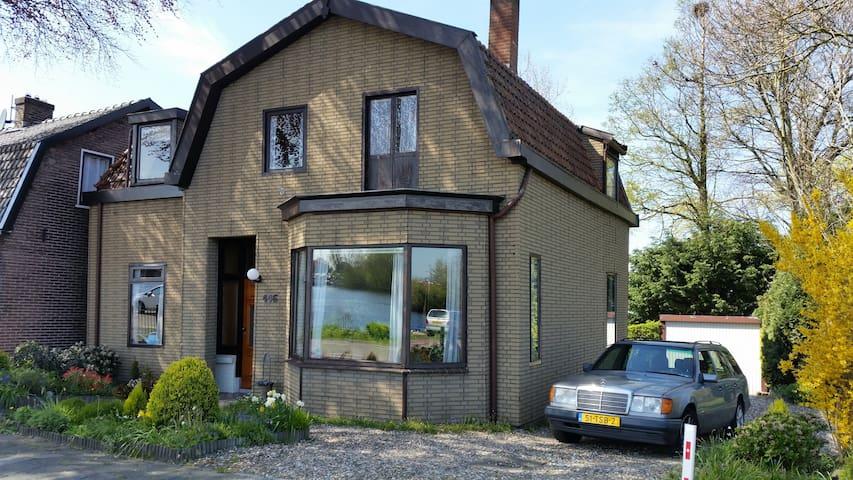 Rooms with River view - Aalsmeerderbrug - Bed & Breakfast