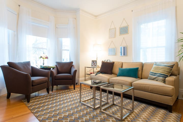 Sophisticated Inman Square - Somerville - Appartement
