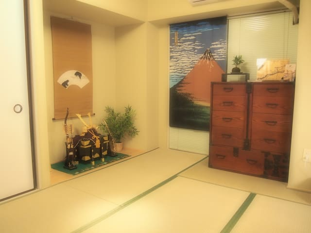 和室 COZY JAPANESE-STYLE ROOM with FREE POCKET Wi-Fi - 品川区西五反田5-26-12 - Квартира