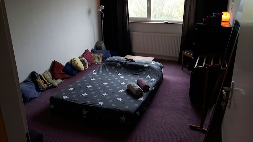 Welcome world, to the chillest place - Eindhoven - Appartement en résidence