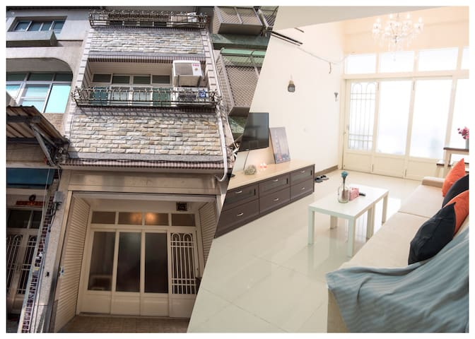 Exxxxtreme low price house accommodating 14 ppl !! - Zuoying District - Hus