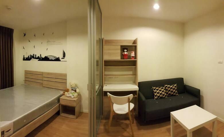 Panya - Lamphun - Wohnung