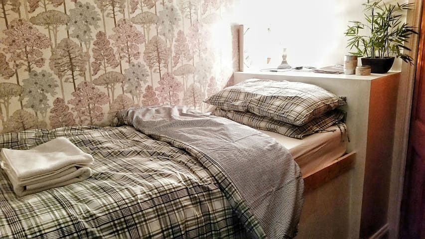 Cosy single room close to City Centre with WiFi - Newcastle upon Tyne