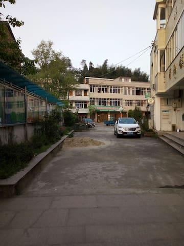 埠下 - Wenzhou Shi - Huis