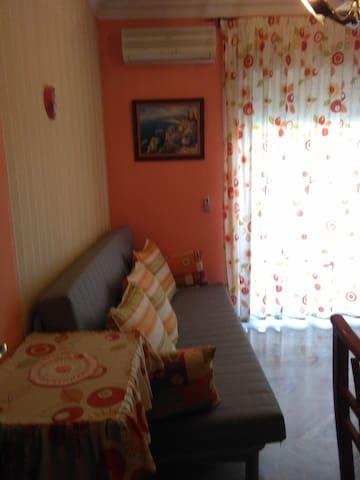 Habitación en casa adosada - San José de la Rinconada - Haus