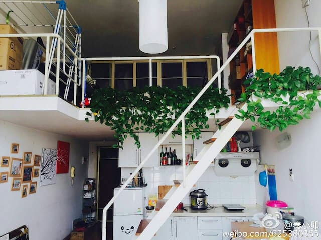 Chengdu成都市区跃层LOFT公寓独立房间整套房子临宽窄巷子文殊院骡马市 - Chengdu