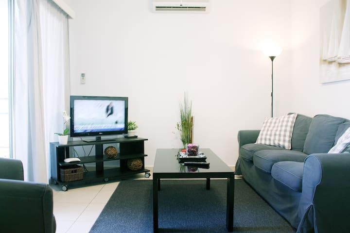 Citrus Grove Apartments - Trachoni - Appartement