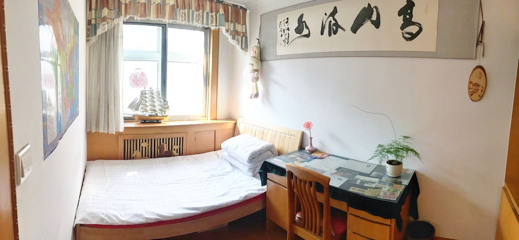 舒适干净的单人阳光卧室 - 西宁市 - Appartement
