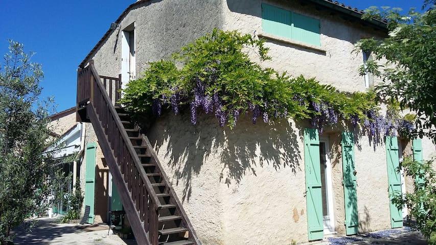 Bel appartement studio centre Bergerac - Bergerac - Huoneisto