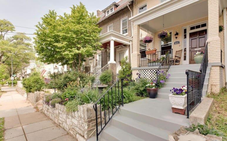 Sunny, spacious suite in vibrant Petworth - Washington - Casa a schiera
