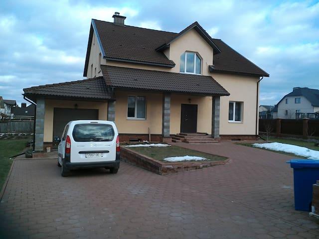Дом Рыжего Кота в 3км от Минска - Minsk - Haus