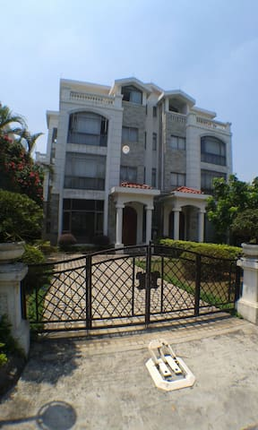 JJ Holiday Villa 2 (Shunde Country Garden) - Foshan