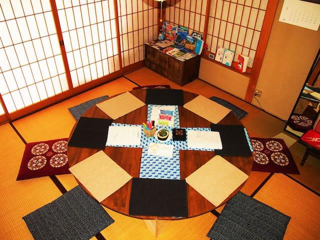 Hostel SAMURISE/Kawaguchiko/Mt.Fuji - minamitsurugun - Casa