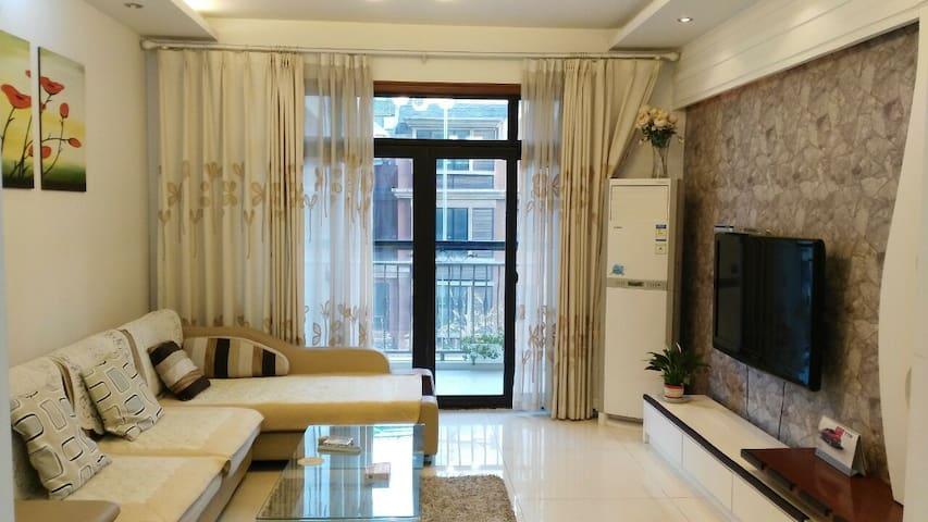 诗乔的整套房子 - 扬州市 - Appartement