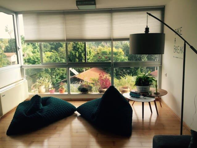 TLV Suburb Beautiful Apartment - Kiryat Ono - Lägenhet