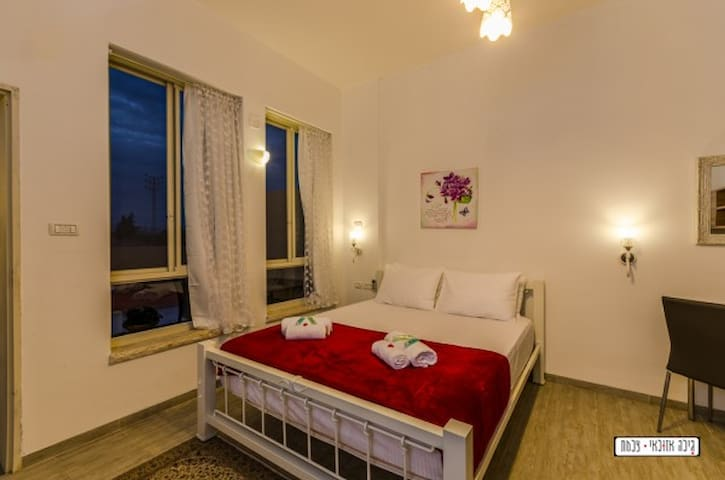 House In The Fields - Yavne'el - Appartement