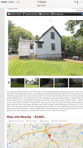 Single housing for rent - Wellesley