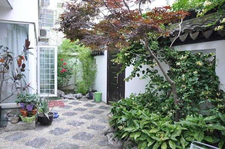 与拙政园、博物馆、平江路比邻而居的江南庭园人家 - Suzhou - Lägenhet