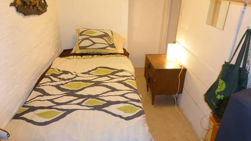 Very Small Private Room, Convenient Location - Washington - Appartamento