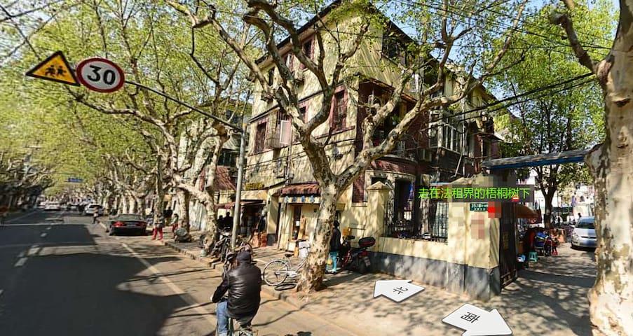French Concession,Classic Shikumen House,True SH - Şangay