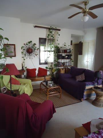 Habitación acogedora en casa rural - Alájar - Hus