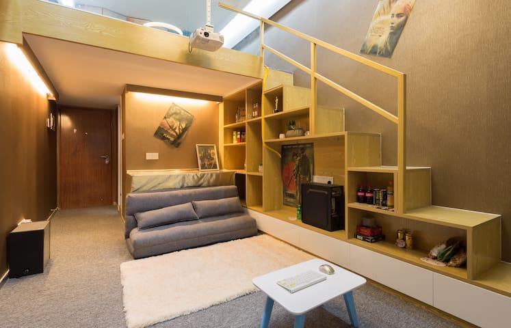 8净家暖心复式楼 五缘湾家庭影院式公寓 配备高清投影仪 快速公交直达全市 - 厦门