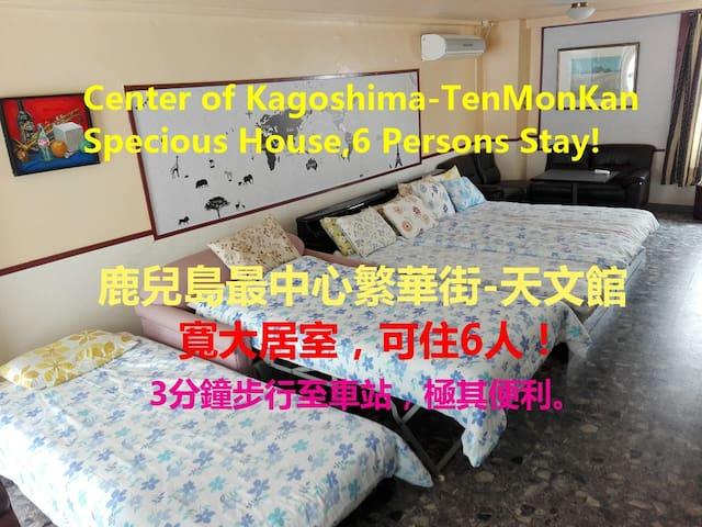 Center of Kagoshima--TenMonKan, Stay 6 persons! - Kagoshima-shi