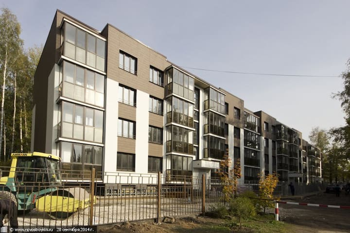 1-комнатная квартира рядом с лесом - Perkhushkovo - Lägenhet
