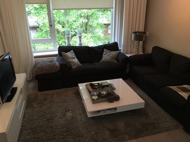 Heerlijk appartement! - Rijswijk - Byt