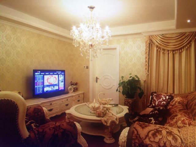 Hardcover large living room suite - 南投市 - Dom