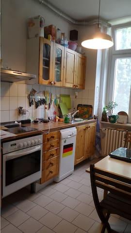 Schönes Zimmer + Küche/Bad im Herzen Braunschweigs - Brunswick - Departamento