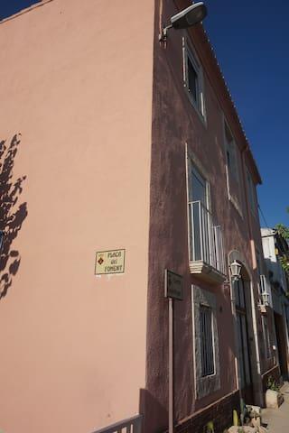 Habitacion con baño con vistas al jardin - Sant Cugat Sesgarrigues - Hus