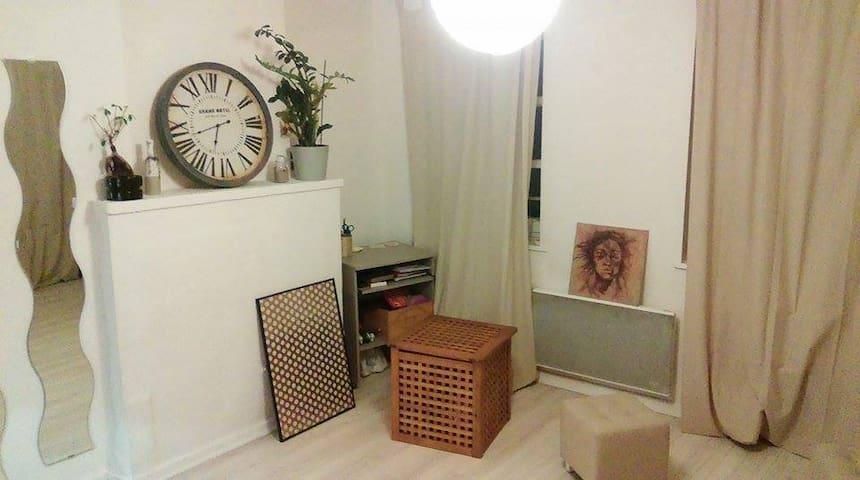 Agréable studio proche gare/centre ville - Metz - 아파트