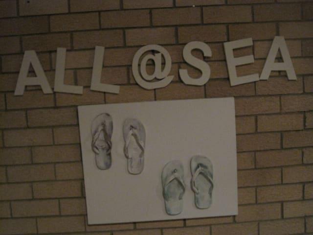 all@sea at Blueys Beach - Blueys Beach - Huis