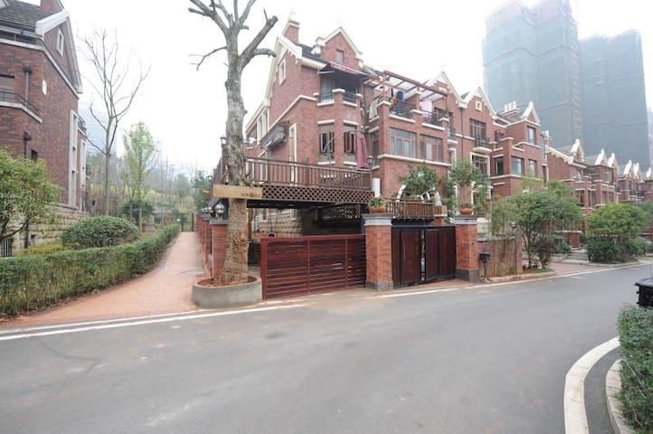 地铁口别墅 - 长沙市 - Rumah