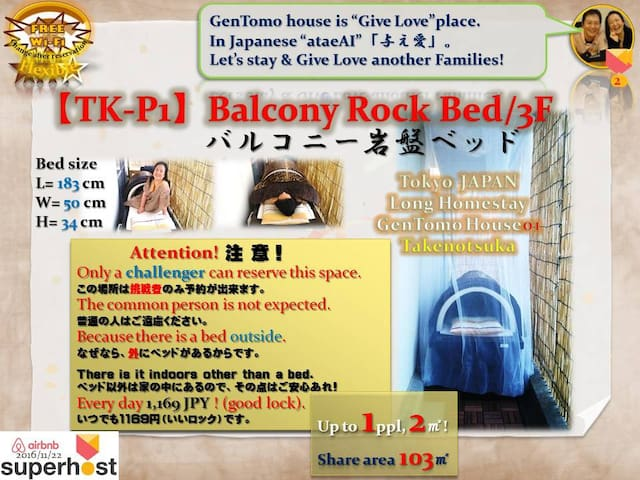 【TK-P1】8mins Walk to Station Balcony Rock Bed - Adachi-ku