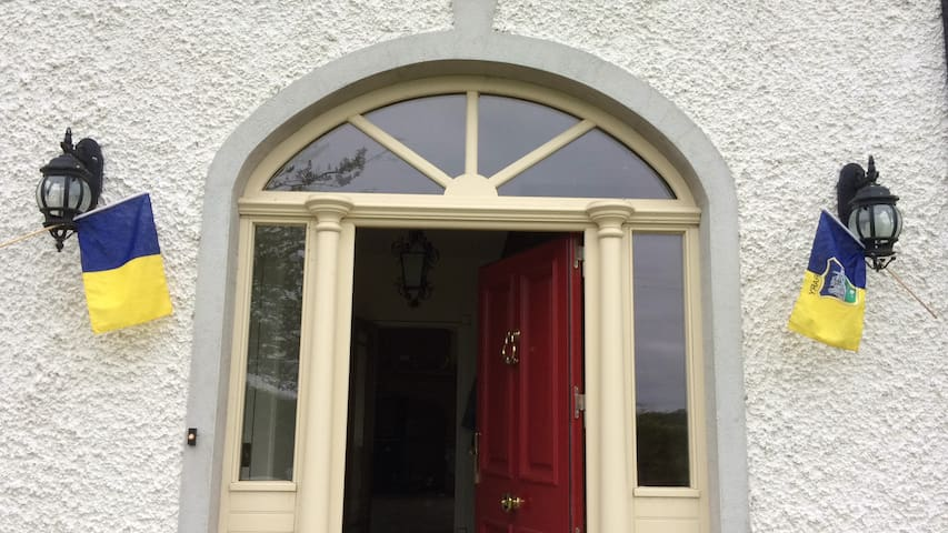 Place to stay for the Electric Picnic or Ploughing - Mountmellick  - Maison