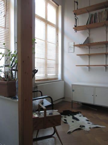 Chambre privative Bruxelles quartier flagey-louise - Ixelles