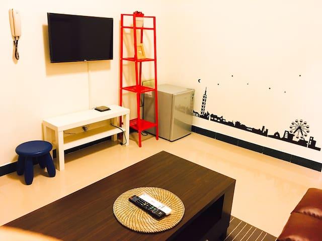 「一間房間」-  溫馨家庭式套房 - 金城鎮 - Appartement
