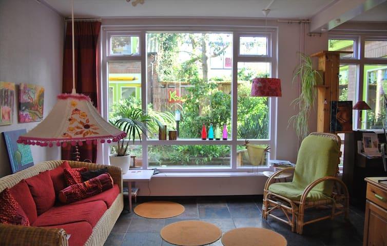 Bed and Breakfast Thea Zweije Leerdam kamer 2 in 1 - Leerdam - Wikt i opierunek