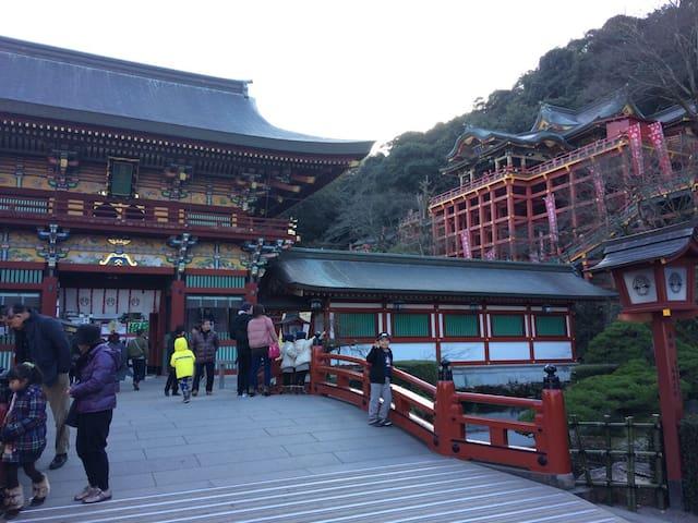 ☆Very Spacious☆Near Yutoku Shrine and hot springs. - 鹿島市 - Hus