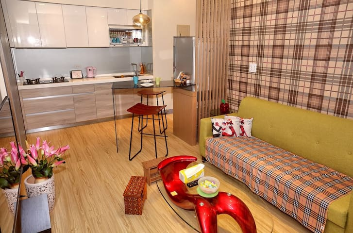 Lucky Fullhouse 幸福滿屋 - Gushan District - Apartament