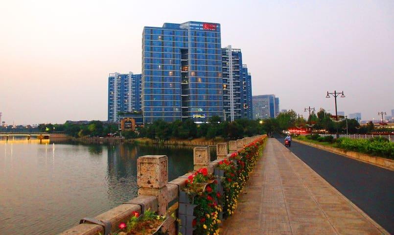 One big beach city of shaoxing, - Shaoxing Shi - Lägenhet