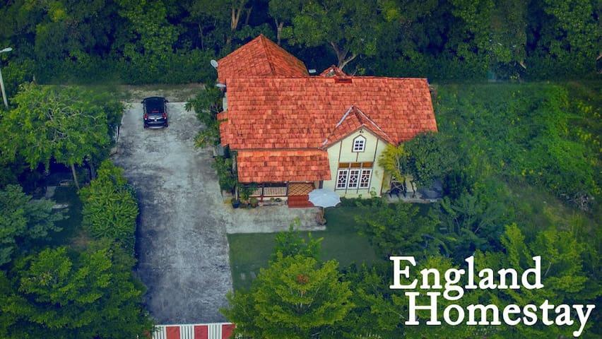 England Homestay - Nibong Tebal - Σπίτι
