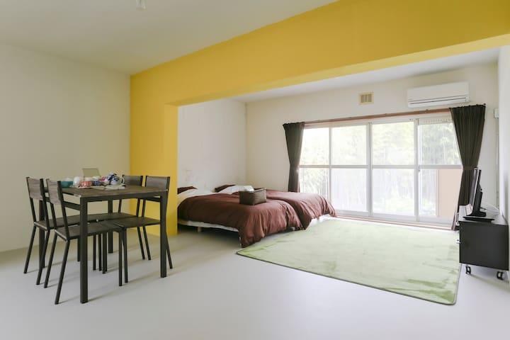 会員制 World Travelers Share House Bamboo Forest 202 - Mukō-shi - Квартира