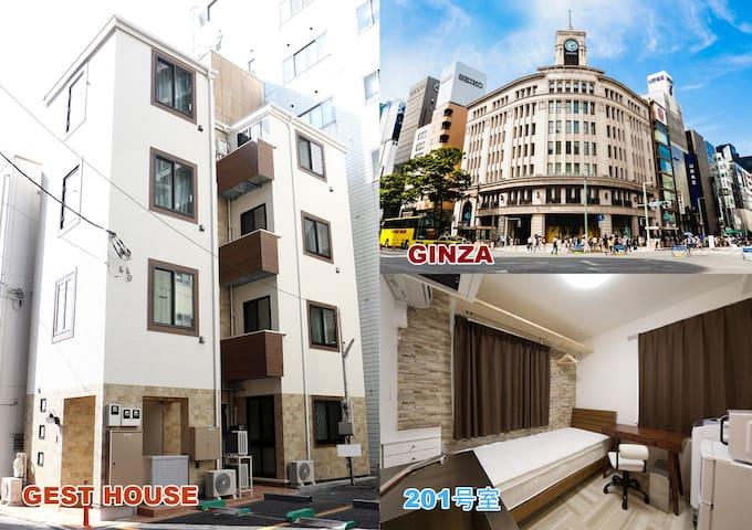 J STAY GUEST HOUSE 201号室 - Chūō-ku