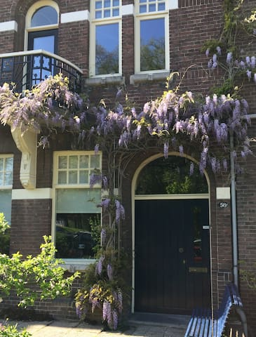Attractive house in the city - Maastricht - Maison
