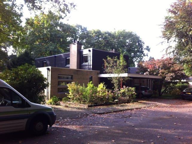 Zeist, Netherlands, quiet villa close to Amsterdam - Zeist - 別墅
