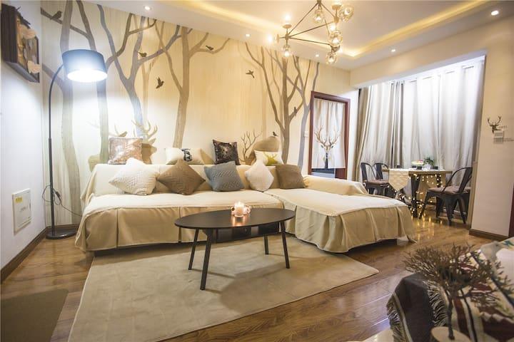 又见东篱 精美两室一厅 近花果园湿地公园、购物中心、国际中心 - Guiyang Shi