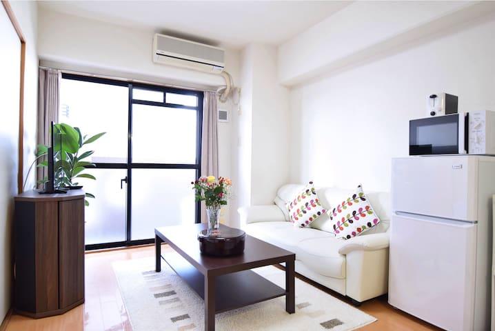 55㎡/2BDR/7people/15mins IKEBUKURO/elevator/wifi - Nerima-ku - Apartament